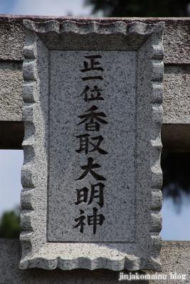 香取神社 古河市上片田4