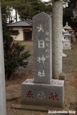 大日神社 古河市尾崎2