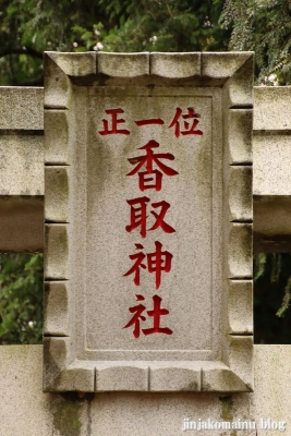 香取神社 古河市久能5
