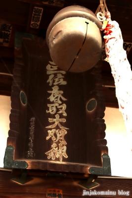 香取大明神 古河市大山8