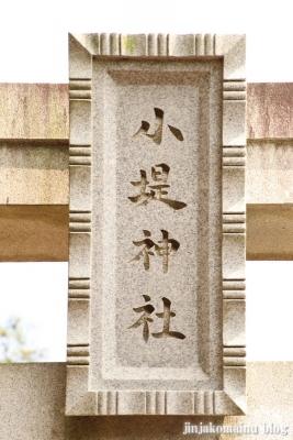 香取八幡神社  古河市小堤6