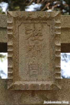熊野神社 下都賀郡野木町大字野渡21