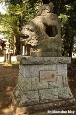 熊野神社 下都賀郡野木町大字野渡29