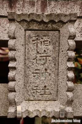 稲荷大明神  小金井市本町3