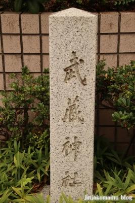 武蔵神社  府中市日鋼町2