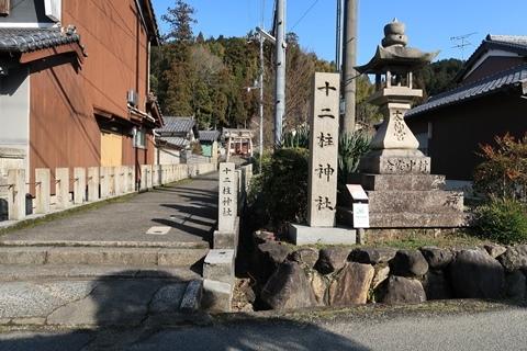 20-2大神神社 (1)