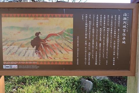 20-2大神神社 (8)