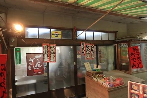 20-2大神神社 (92)