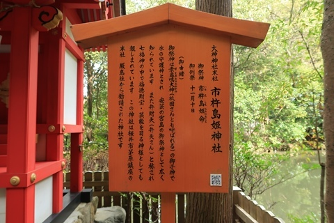 20-2大神神社 (95)
