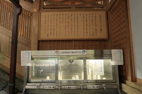 20-2大神神社 (100)