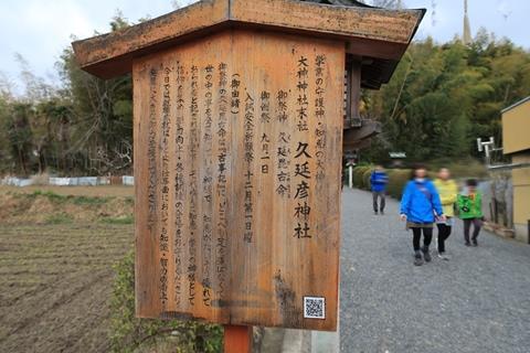 20-2大神神社 (147)