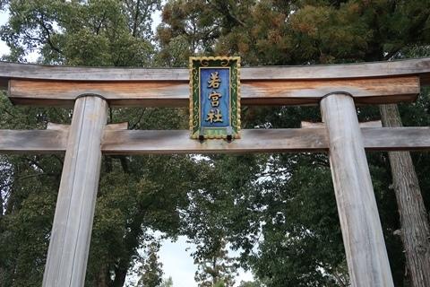 20-2大神神社 (150)