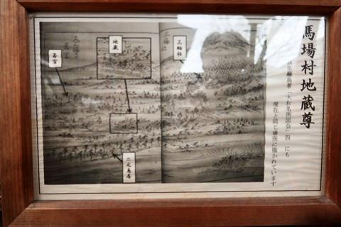 20-2大神神社 (161)