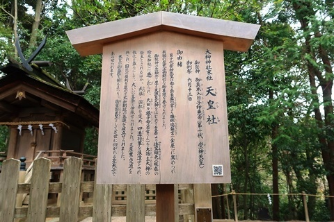 20-2大神神社 (169)