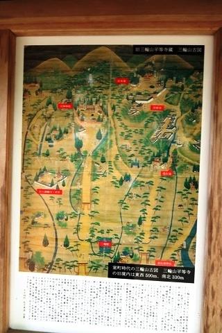 20-2大神神社 (178)