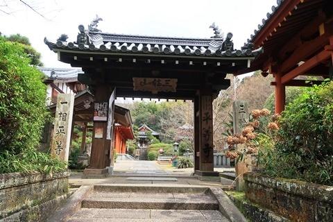 20-2大神神社 (179)