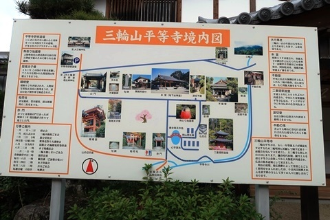 20-2大神神社 (181)