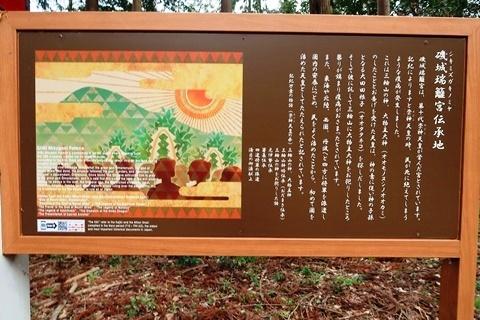 20-2大神神社 (201)