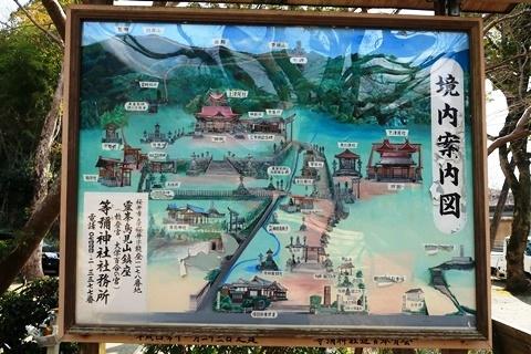 20-2大神神社 (217)