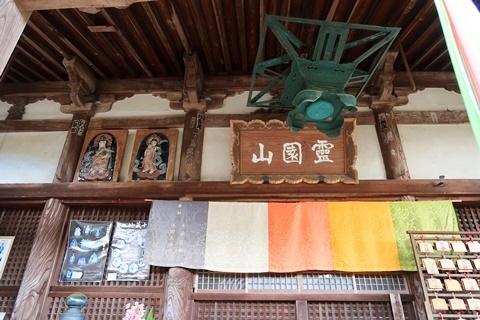 20-2大神神社 (261)