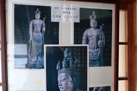 20-2大神神社 (262)