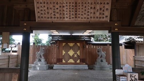 2020-08 櫛田式内 (10)