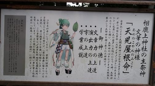 2020-08 櫛田式内 (24)