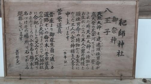 2020-08 櫛田式内 (52)
