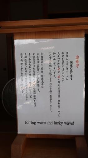 志摩2 (14)