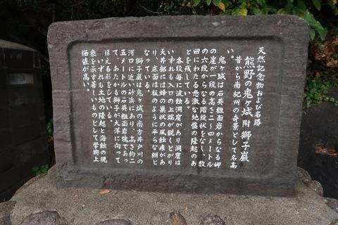 2020-11 熊野 (175)