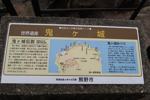 2020-11 熊野 (9)
