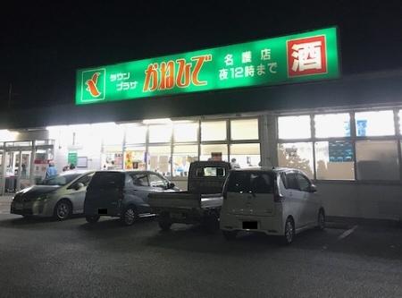 4z4z4z4z4z4z4o_20200404222029670.jpg