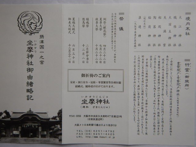 230-1-18.jpg