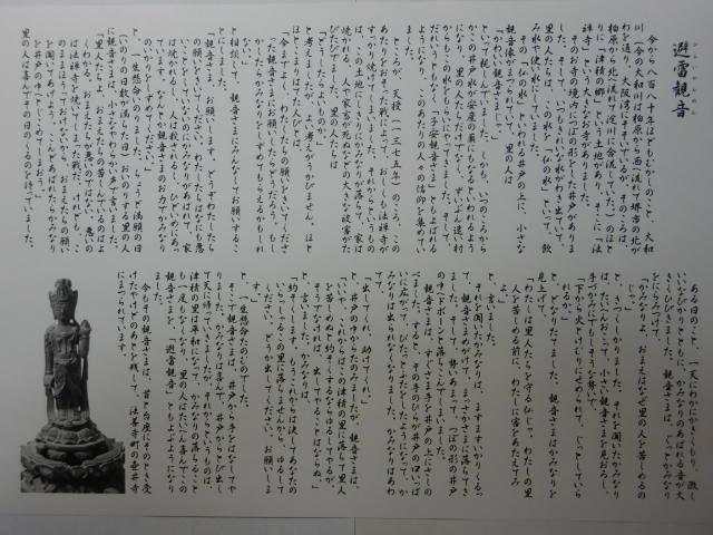 234-7-11.jpg