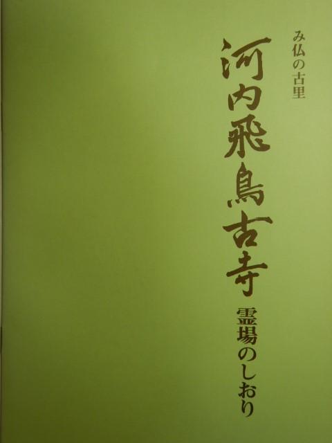 236-5-14.jpg