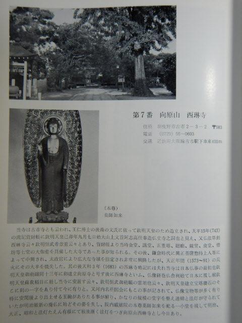 236-5-15.jpg