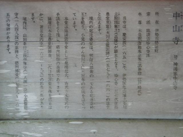 247-2-8.jpg