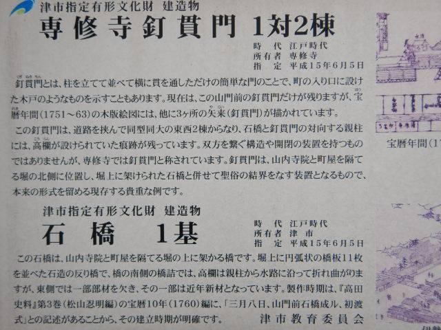 247-4-9.jpg