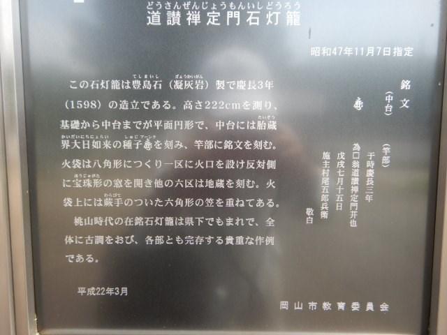 250-1-21.jpg