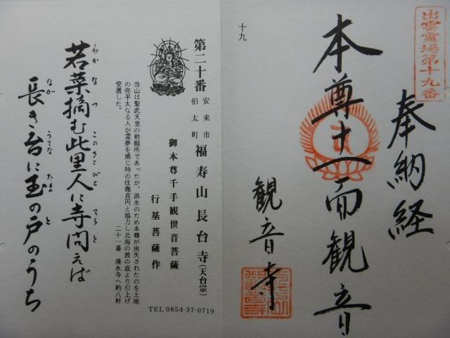 253-4-10.jpg