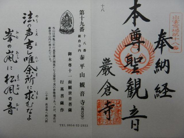 253-4-9.jpg