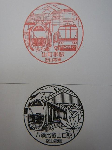 257-1-10.jpg