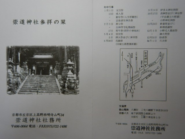 257-1-24.jpg