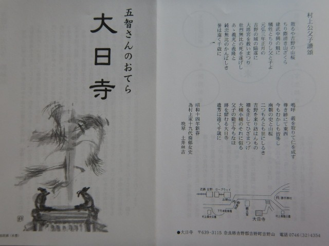 258-10-11.jpg