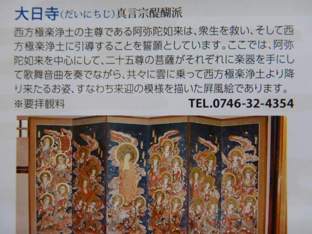 258-10-8.jpg