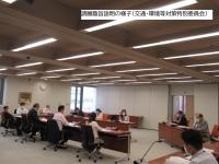 交通・環境等対策特別委員会請願審査