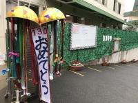 中之町幼稚園開園130周年記念式典
