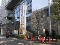 赤坂区民センター