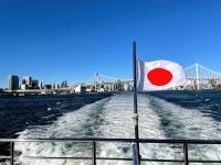 東京みなと丸より