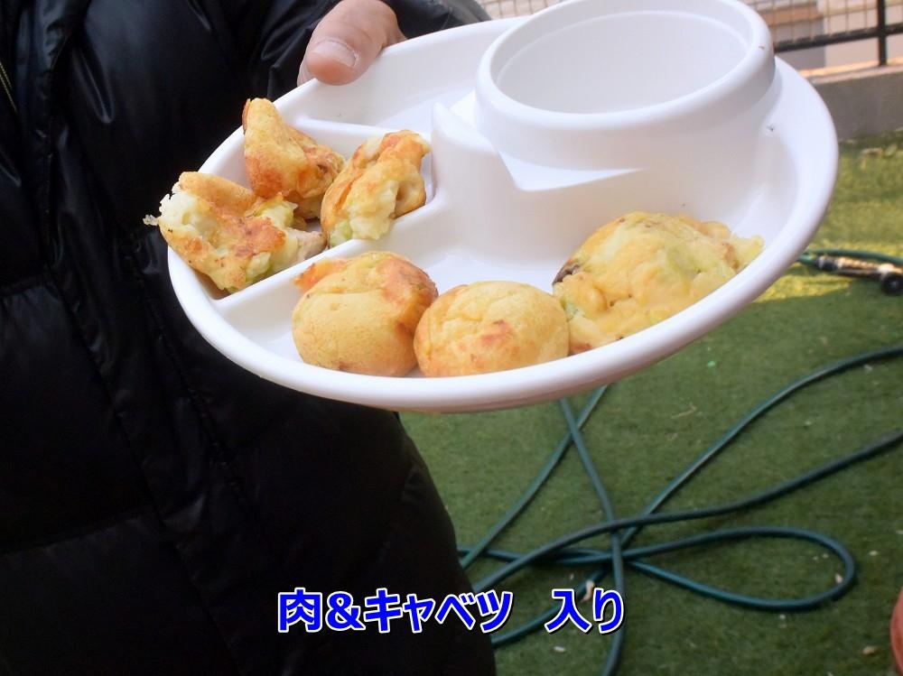 DSC_8684食べたい?